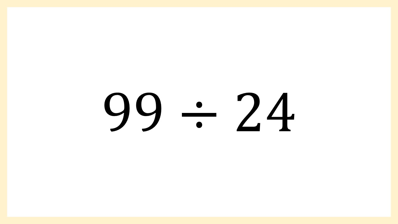 99÷24