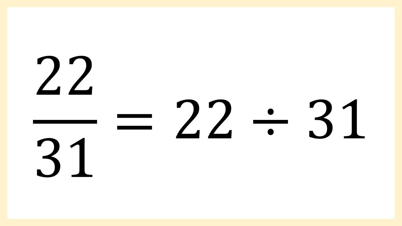 22÷31