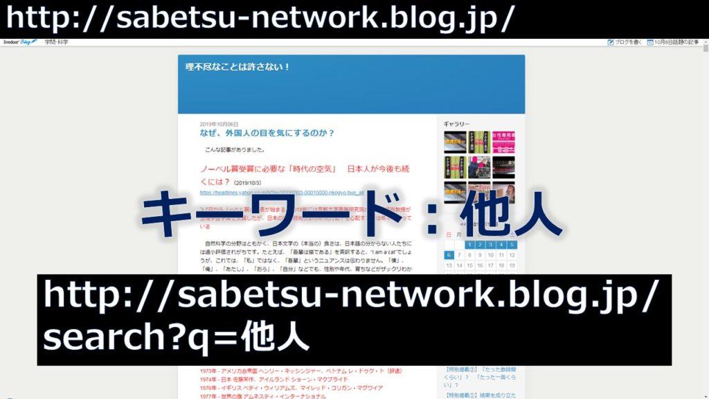 URL例1(成功)