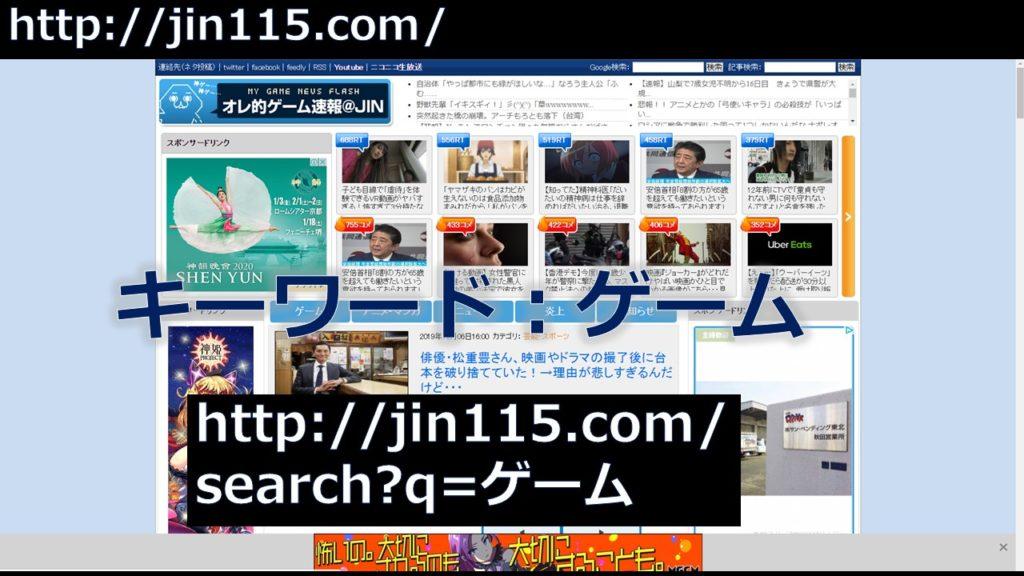 URL例2(失敗)