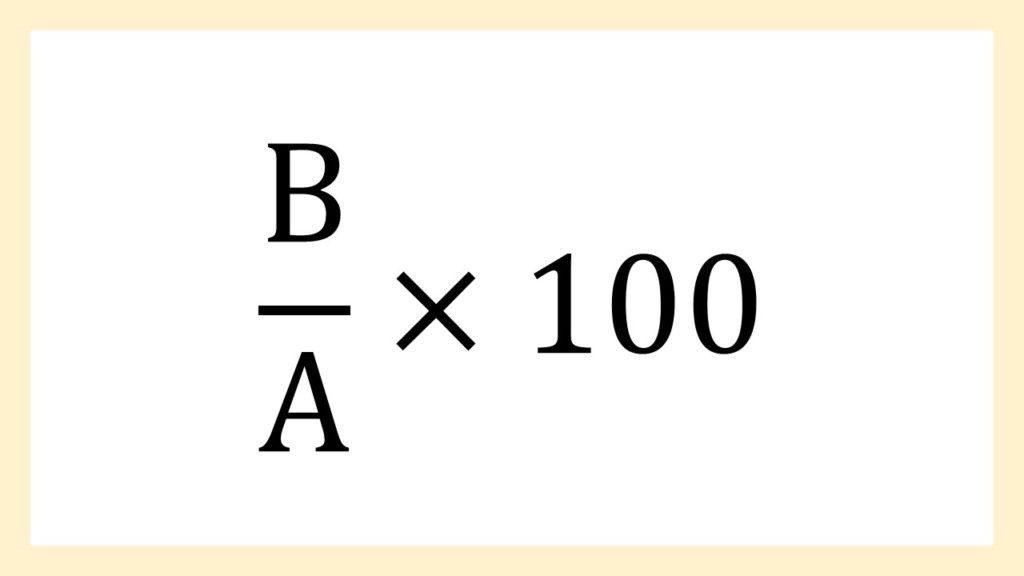 (B/A)*100