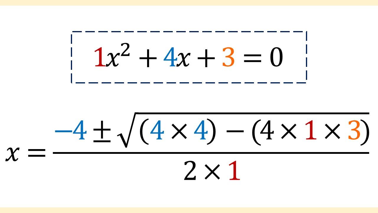 例題1の途中計算1