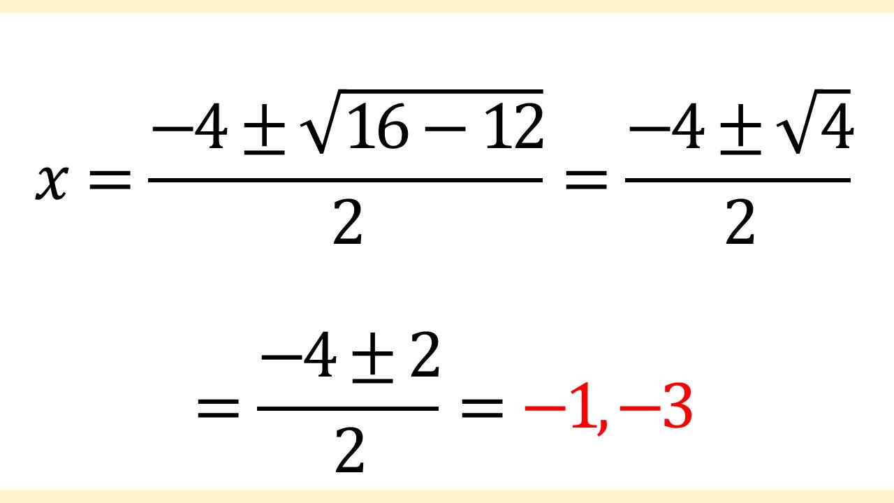 例題1の途中計算2