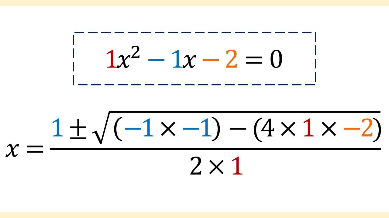 例題2の途中計算1