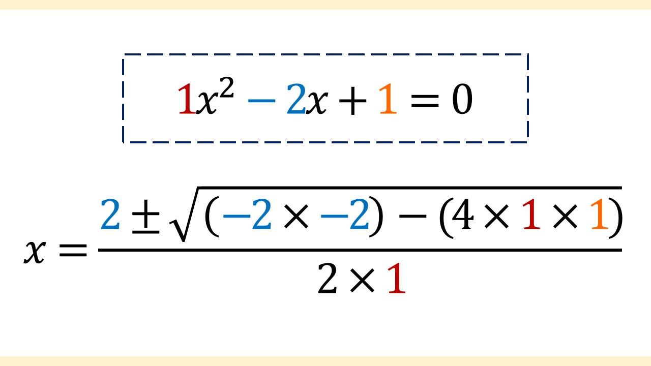 例題3の途中計算1