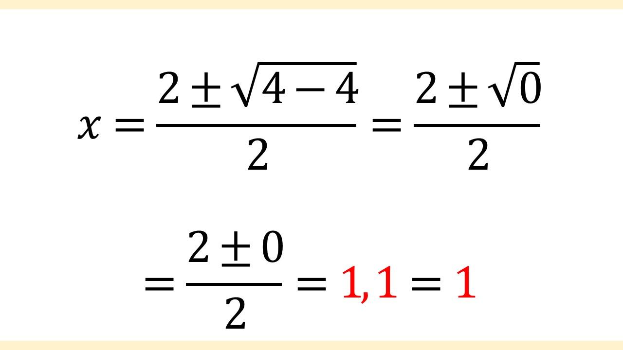 例題3の途中計算2