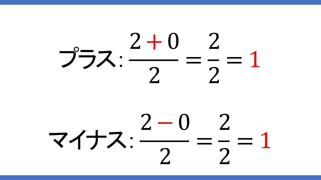 例題3の途中計算3