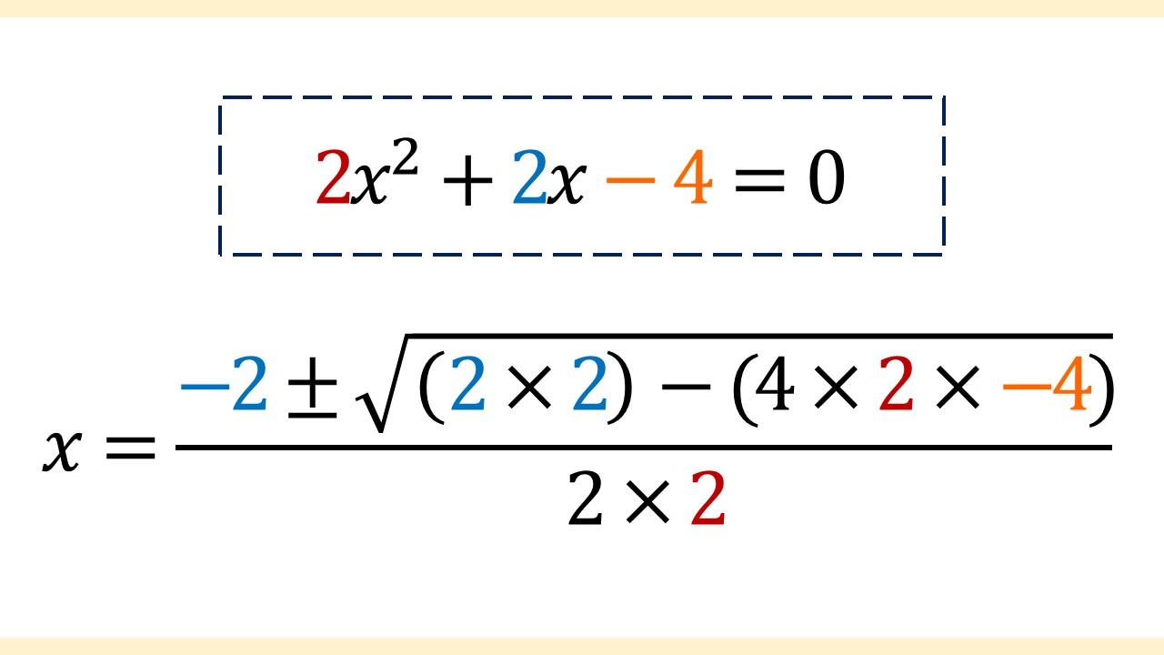 確認問題1の途中計算1