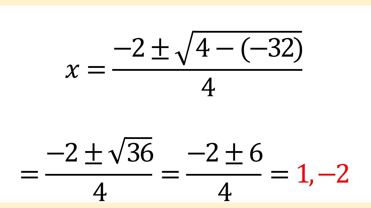 確認問題1の途中計算2
