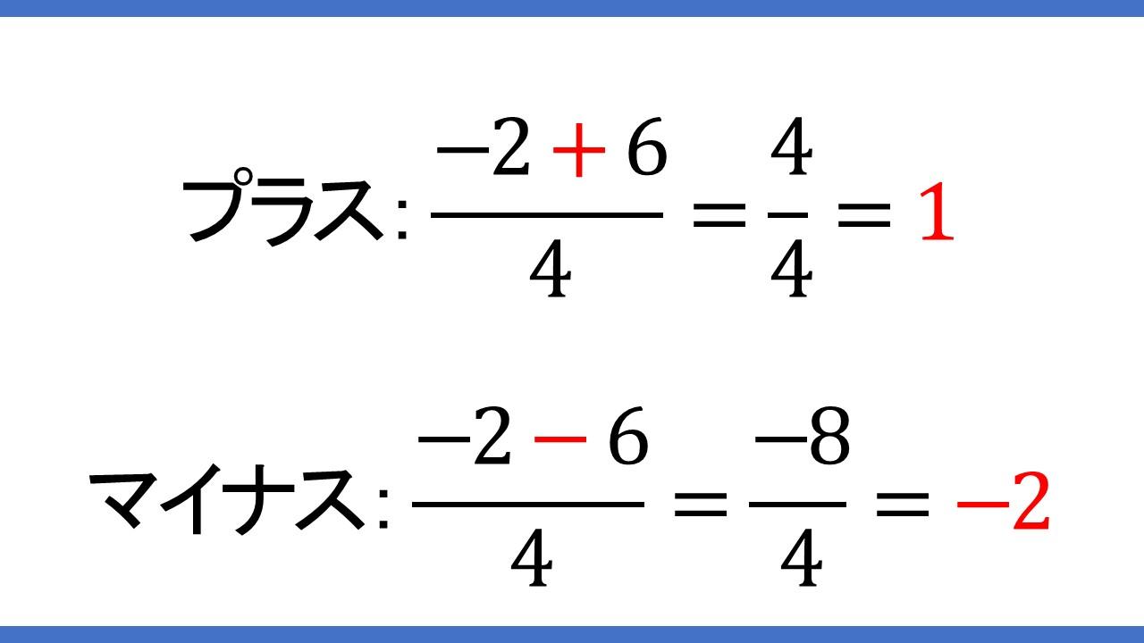 確認問題1の途中計算3