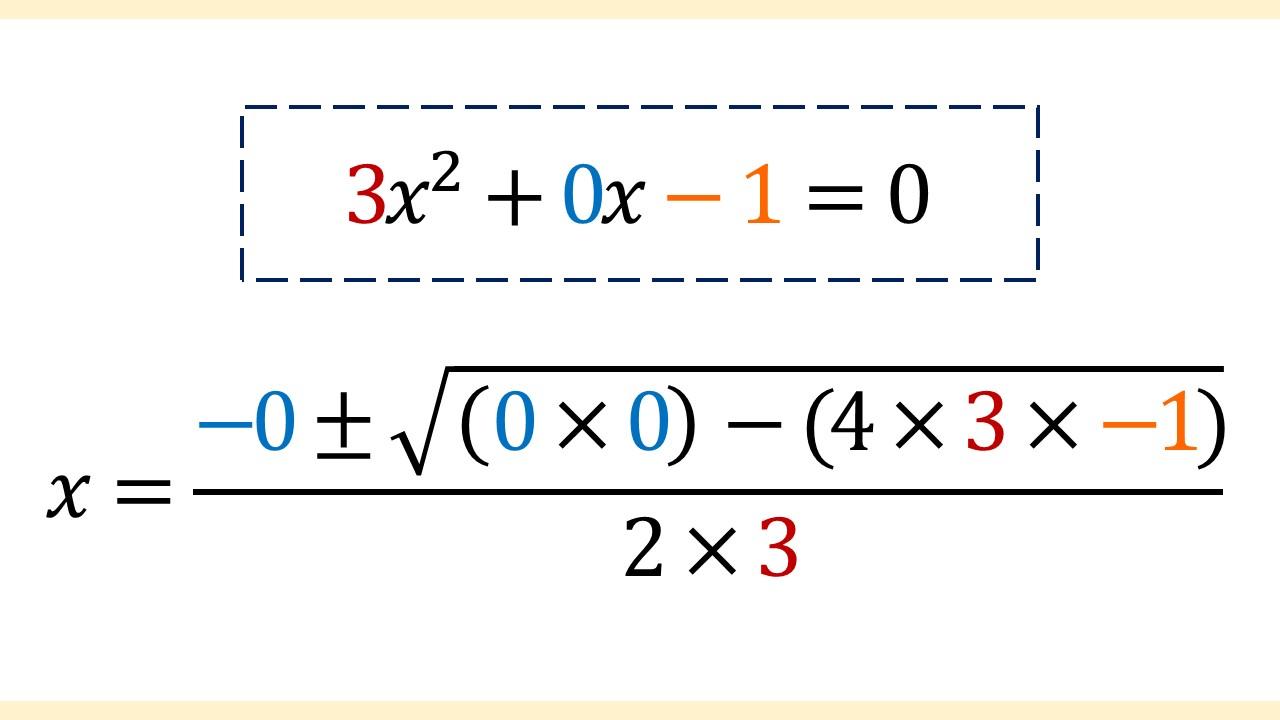 確認問題2の途中計算1