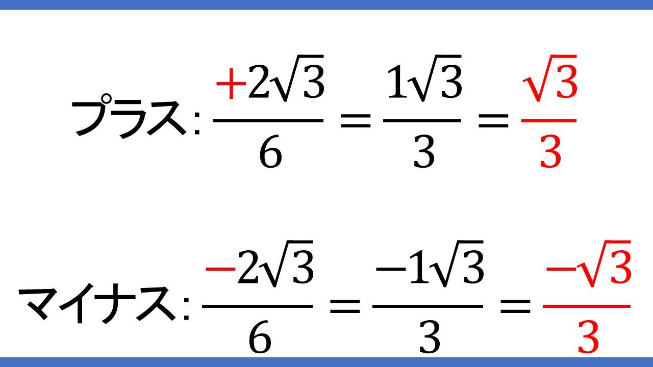 確認問題2の途中計算3