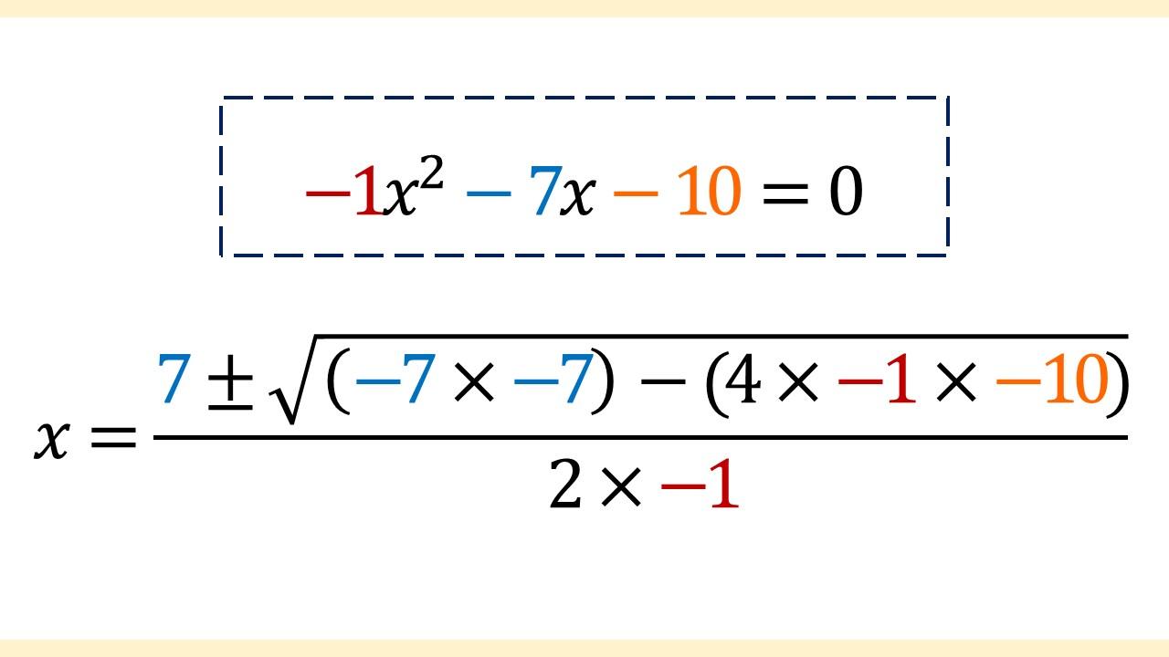 確認問題3の途中計算1