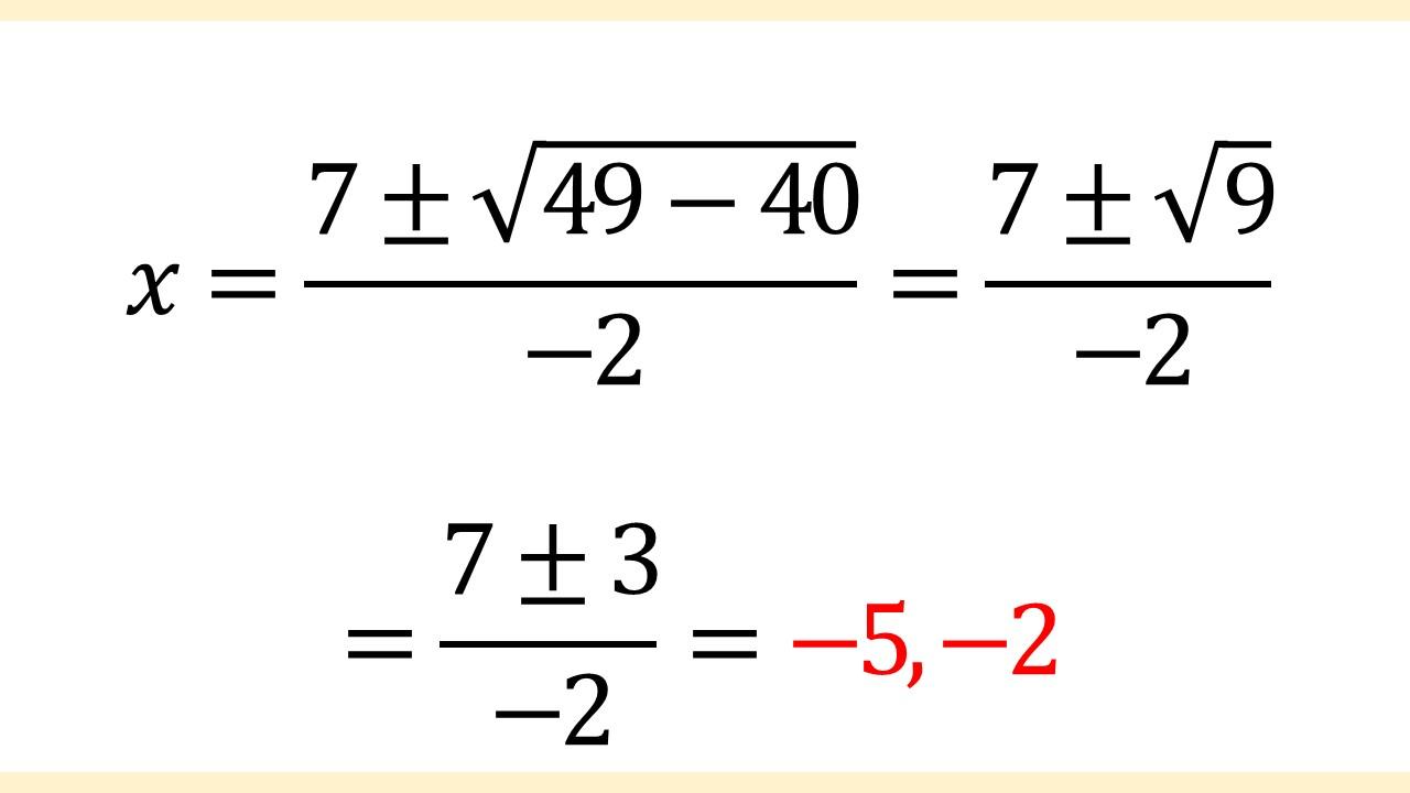 確認問題3の途中計算2