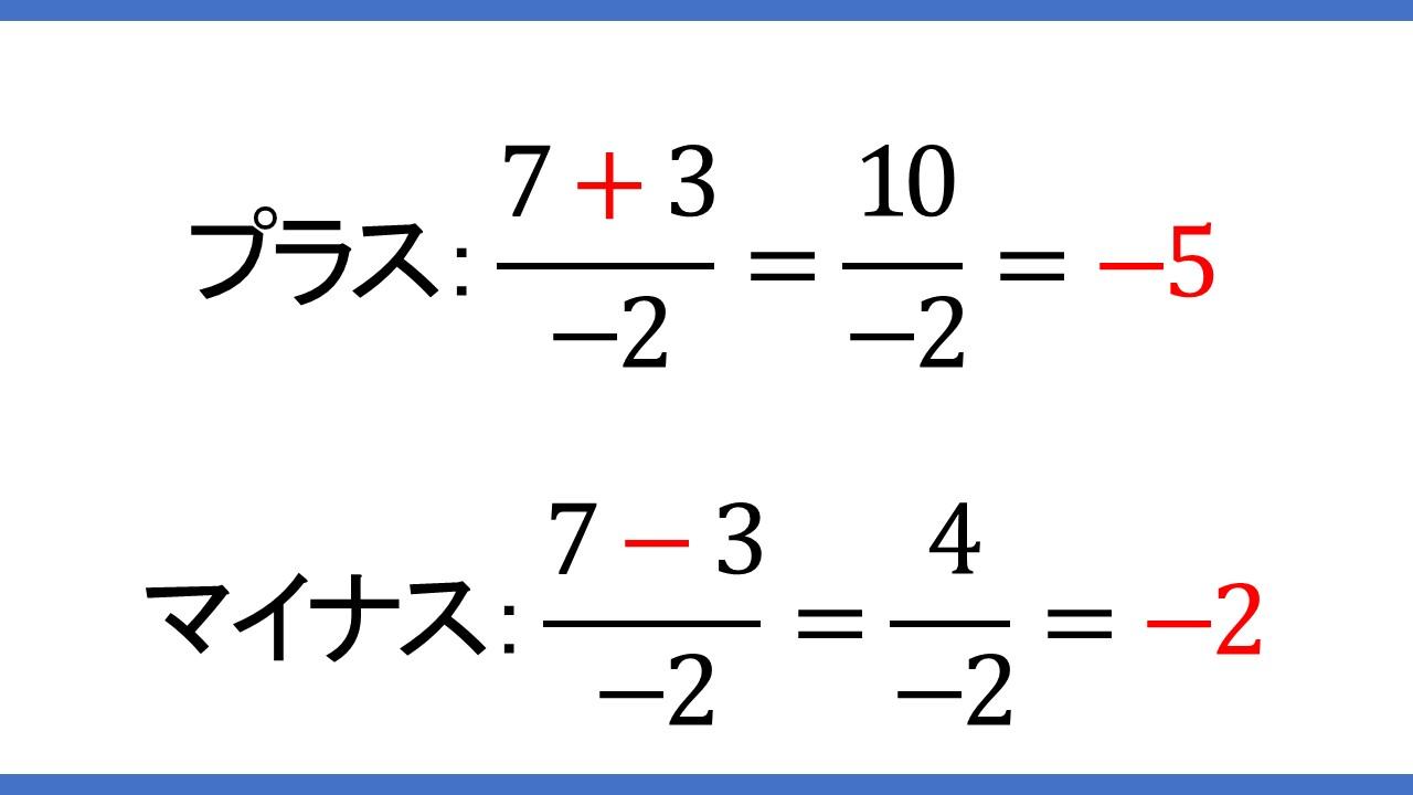 確認問題3の途中計算3