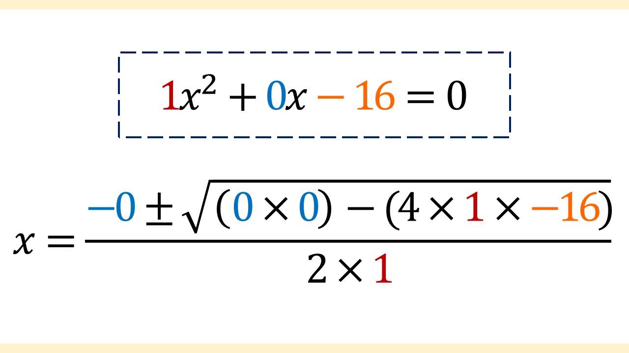 確認問題4の途中計算1
