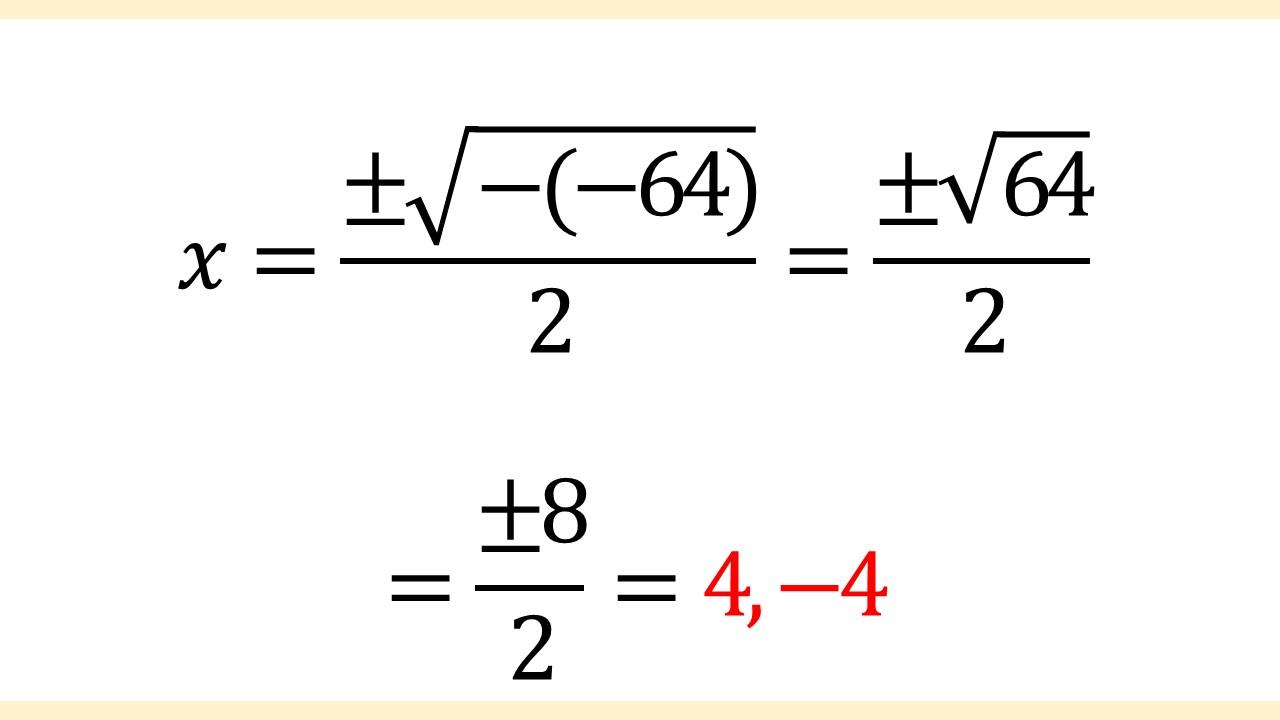 確認問題4の途中計算2