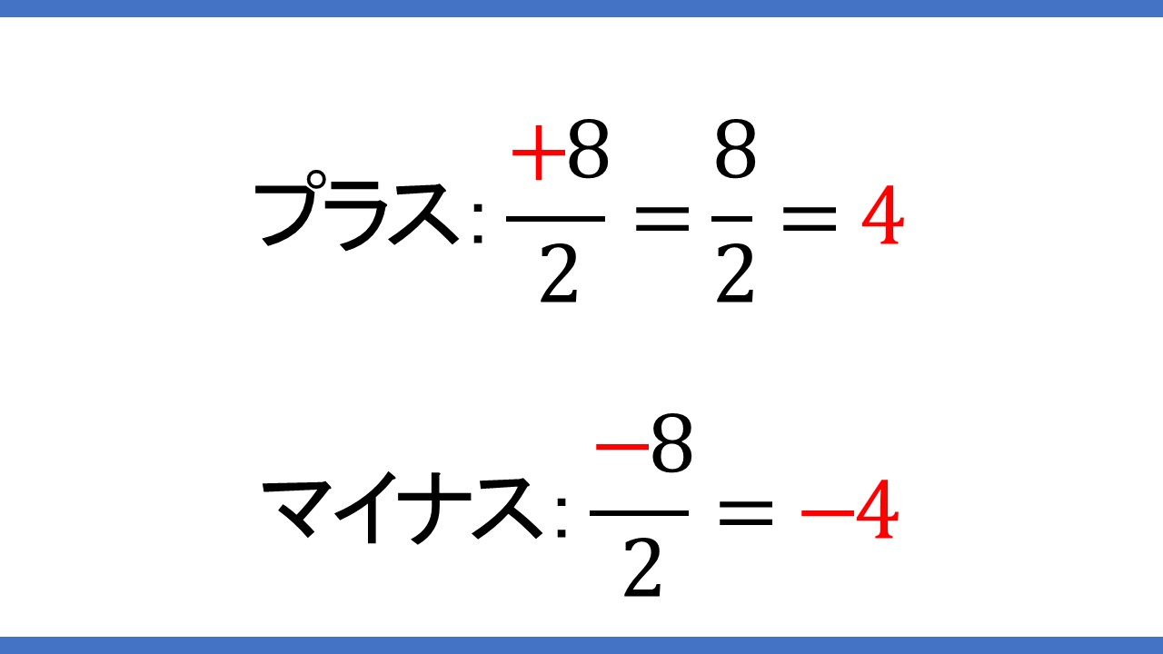確認問題4の途中計算3