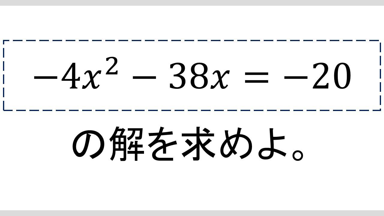 確認問題5