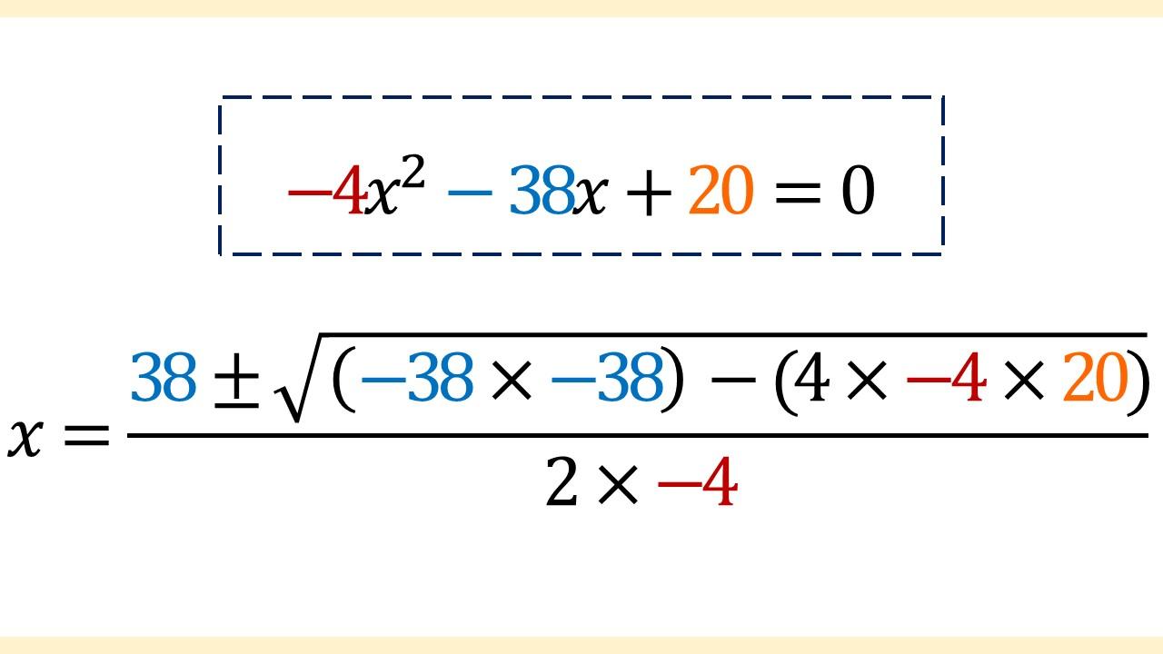 確認問題5の途中計算1