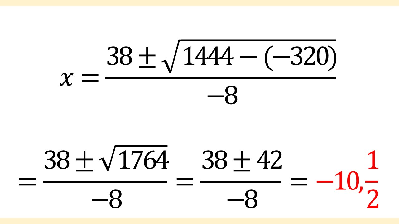 確認問題5の途中計算2