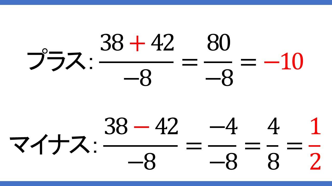確認問題5の途中計算3